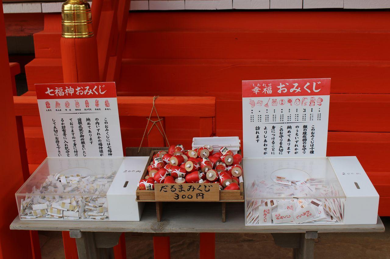 日御碕神社-8