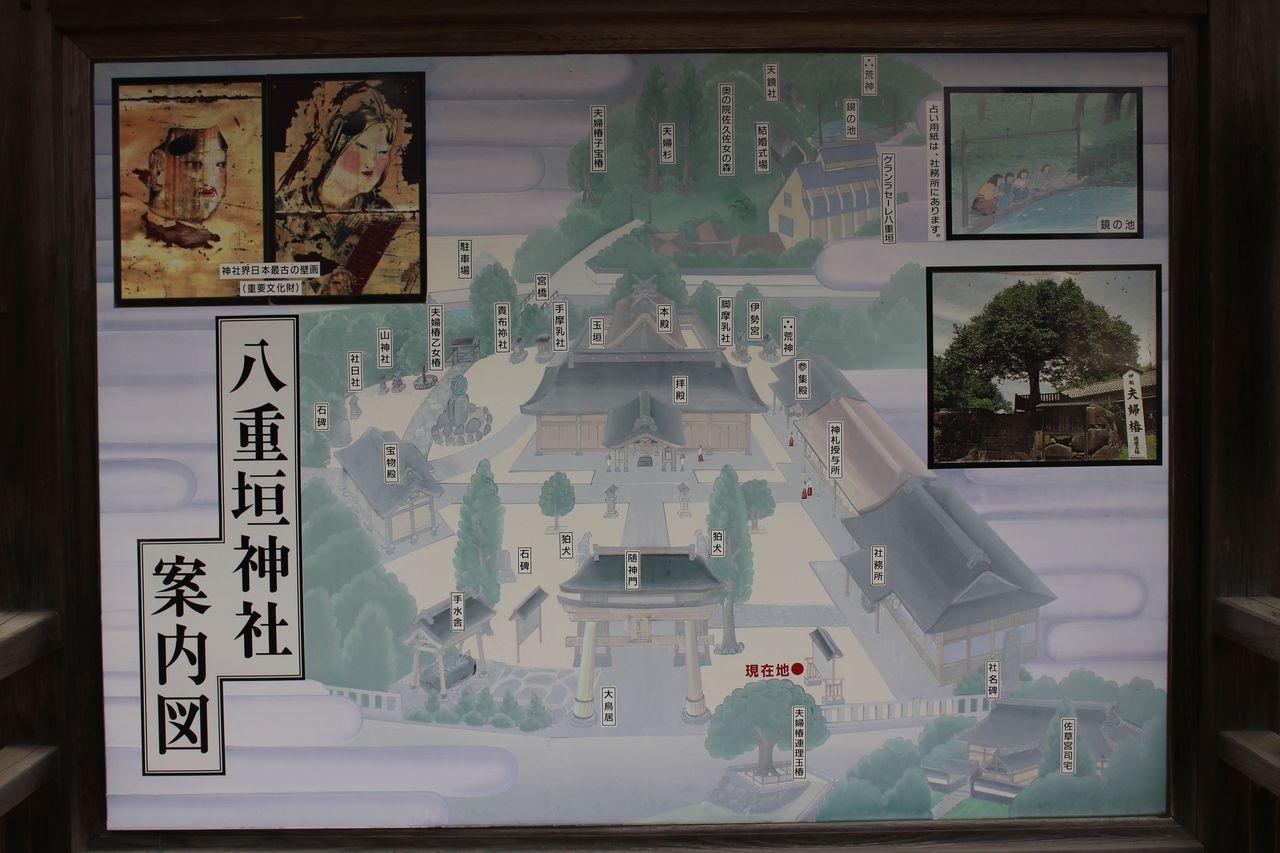 八重垣神社-8