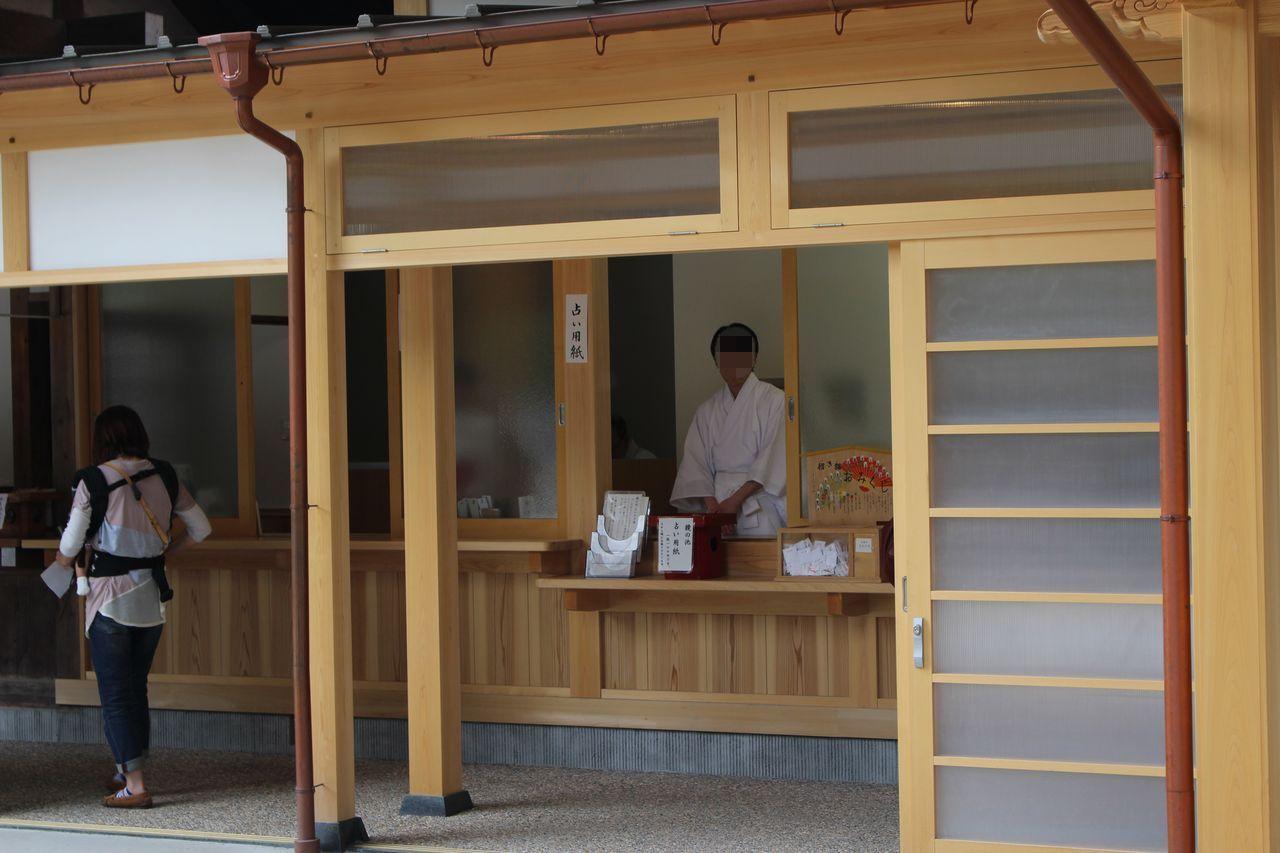 八重垣神社-15
