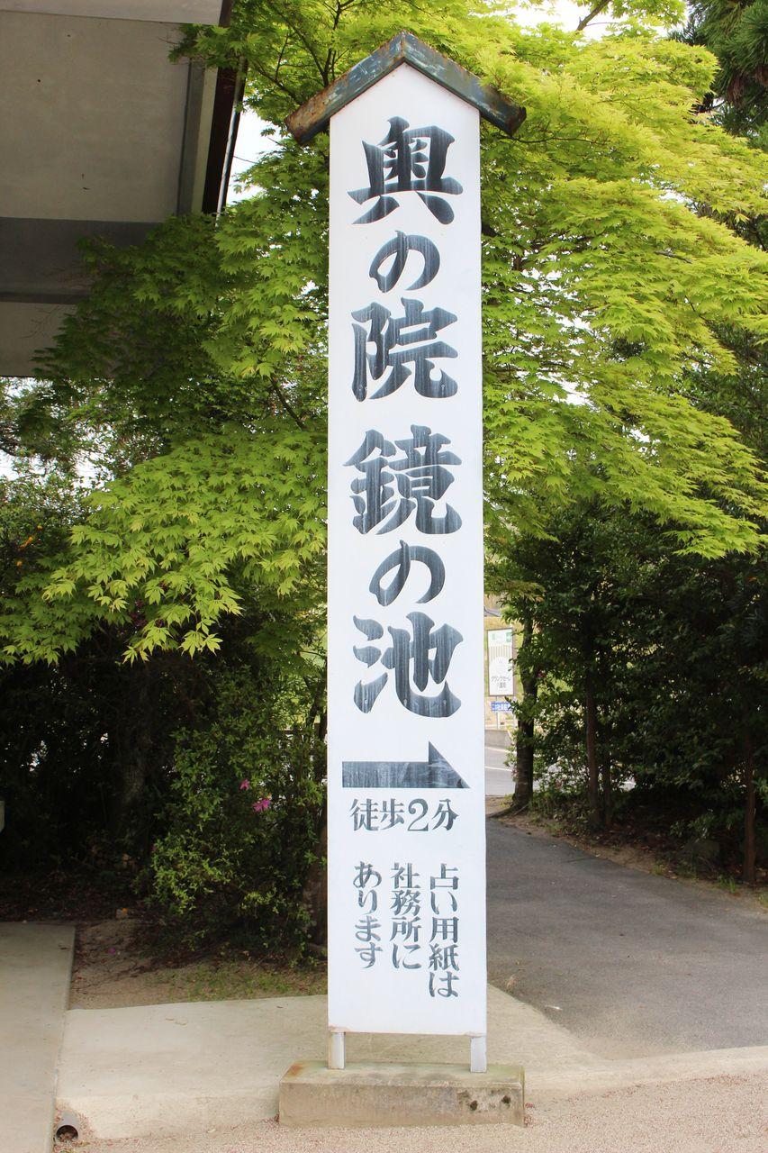 八重垣神社-19