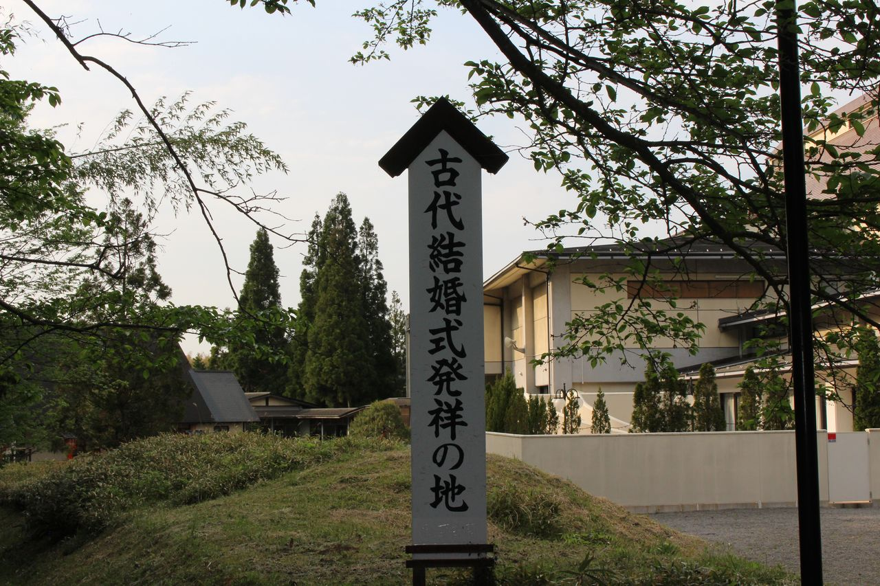 八重垣神社-27
