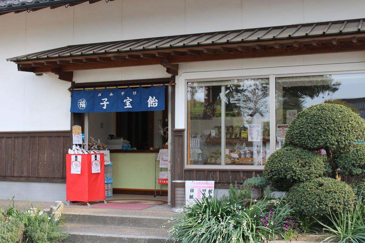 八重垣神社-37