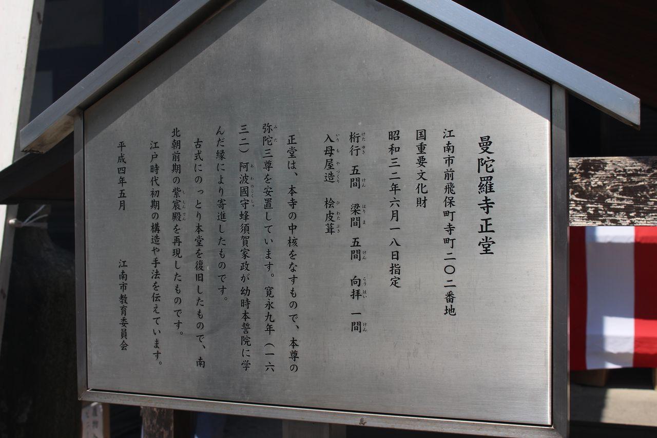 江南ふじまつり-3