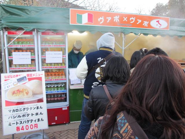 なばなの里2014-16