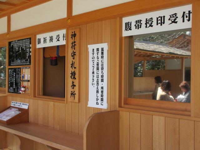 塩竈神社-6