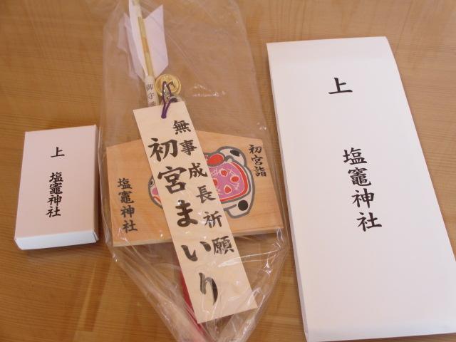 塩竈神社-9
