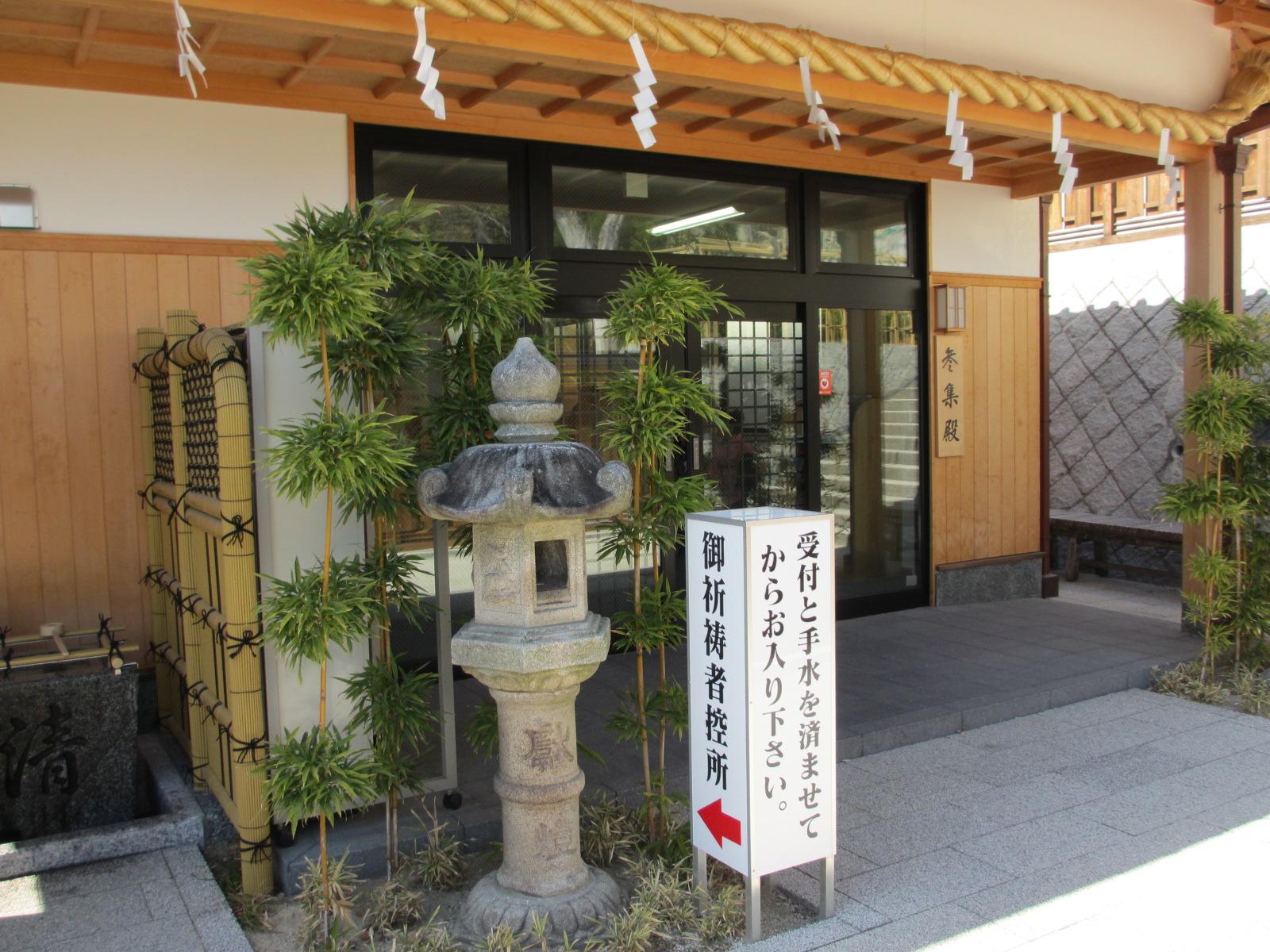 塩竈神社-11