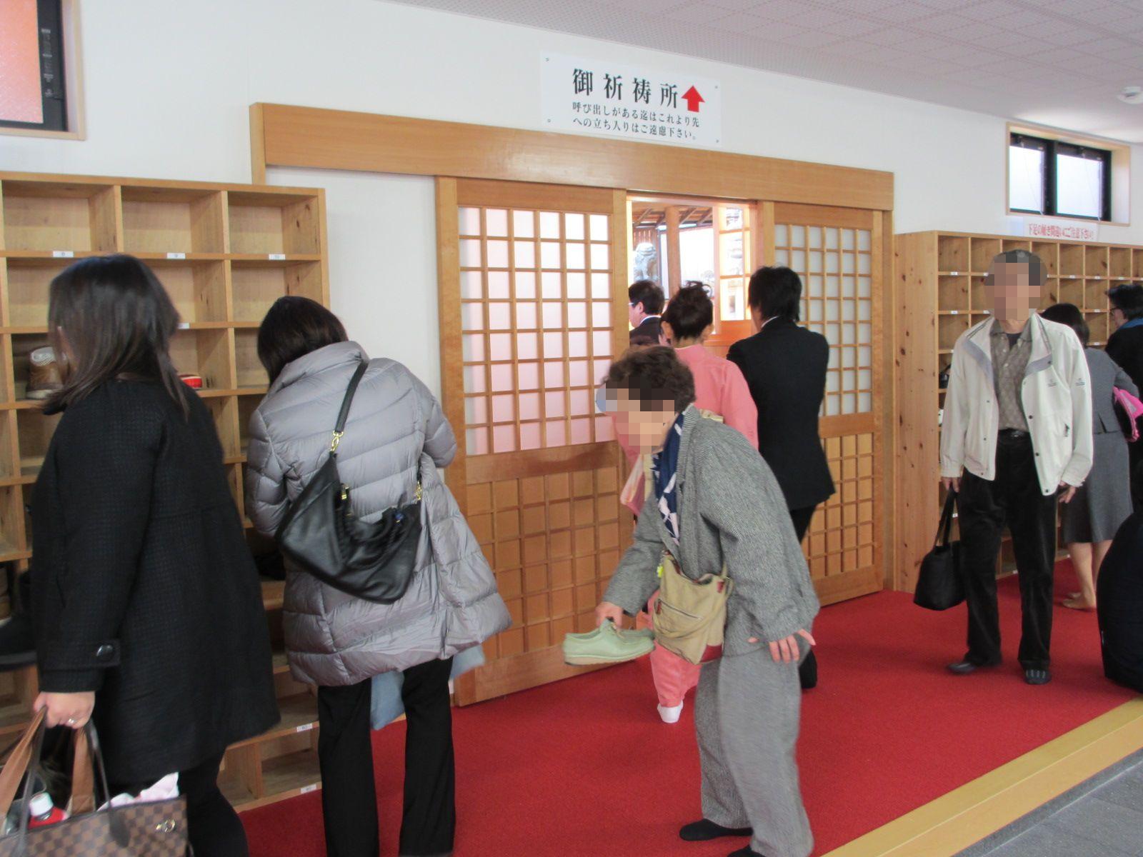 塩竈神社-13