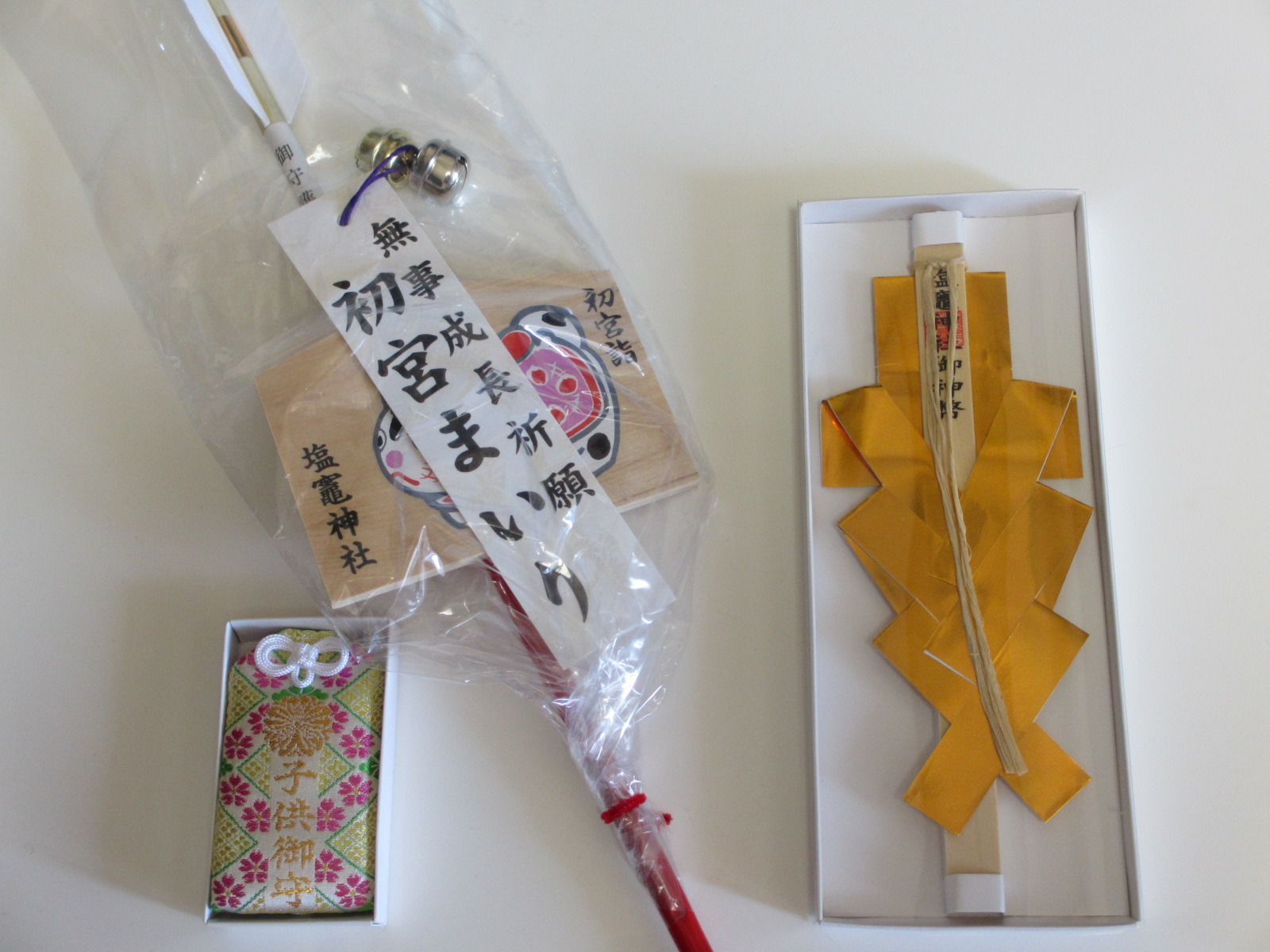 塩竈神社-10