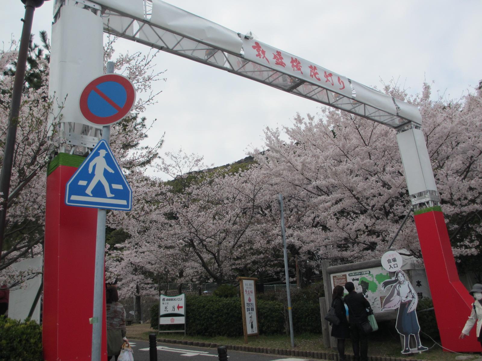 須磨浦公園-6