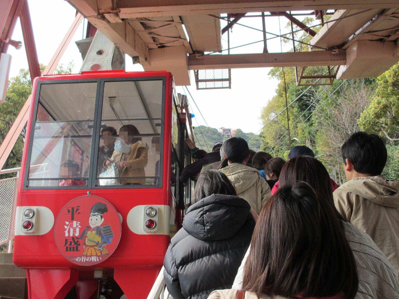 須磨浦公園-16