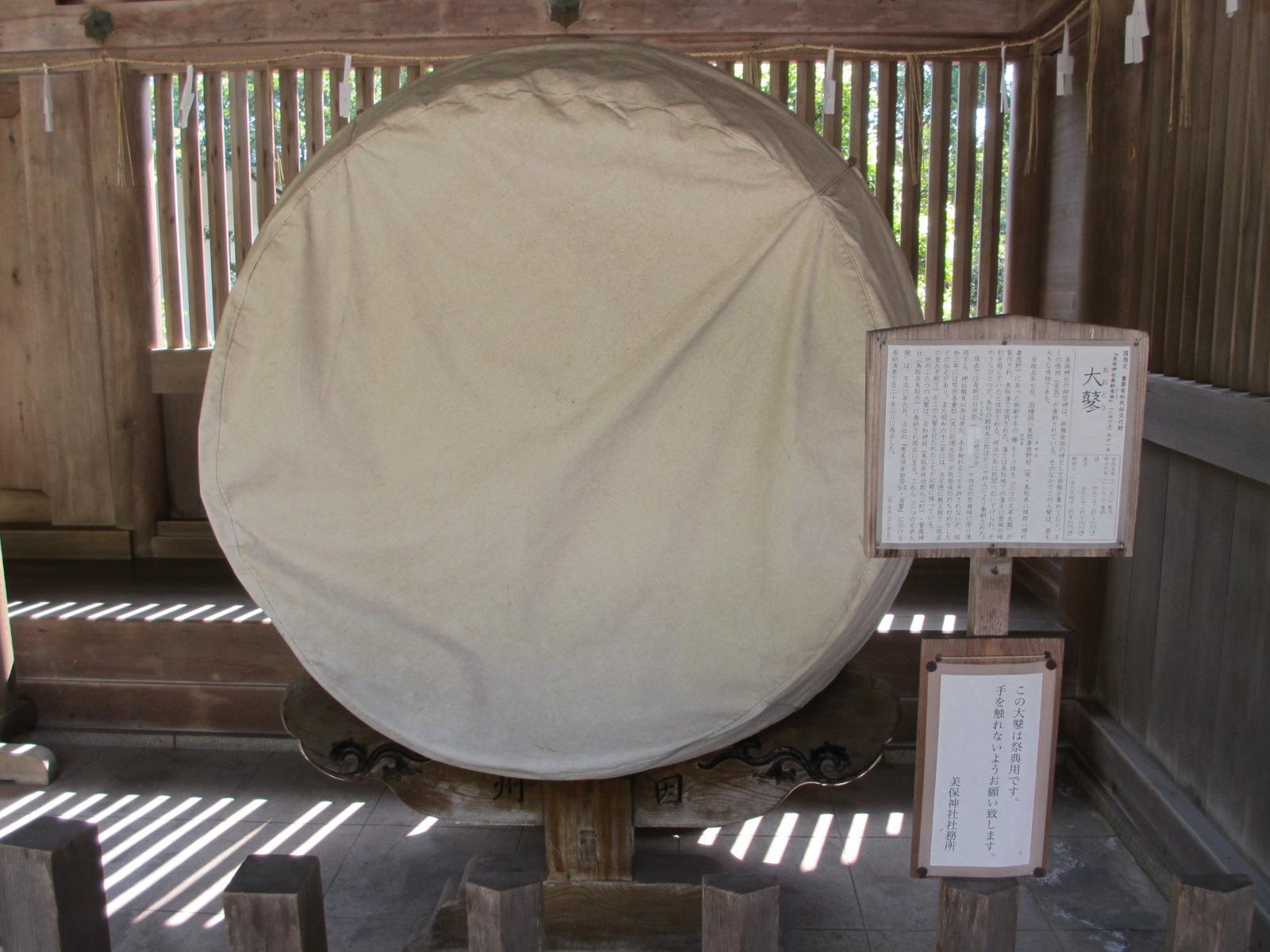 美保神社-21