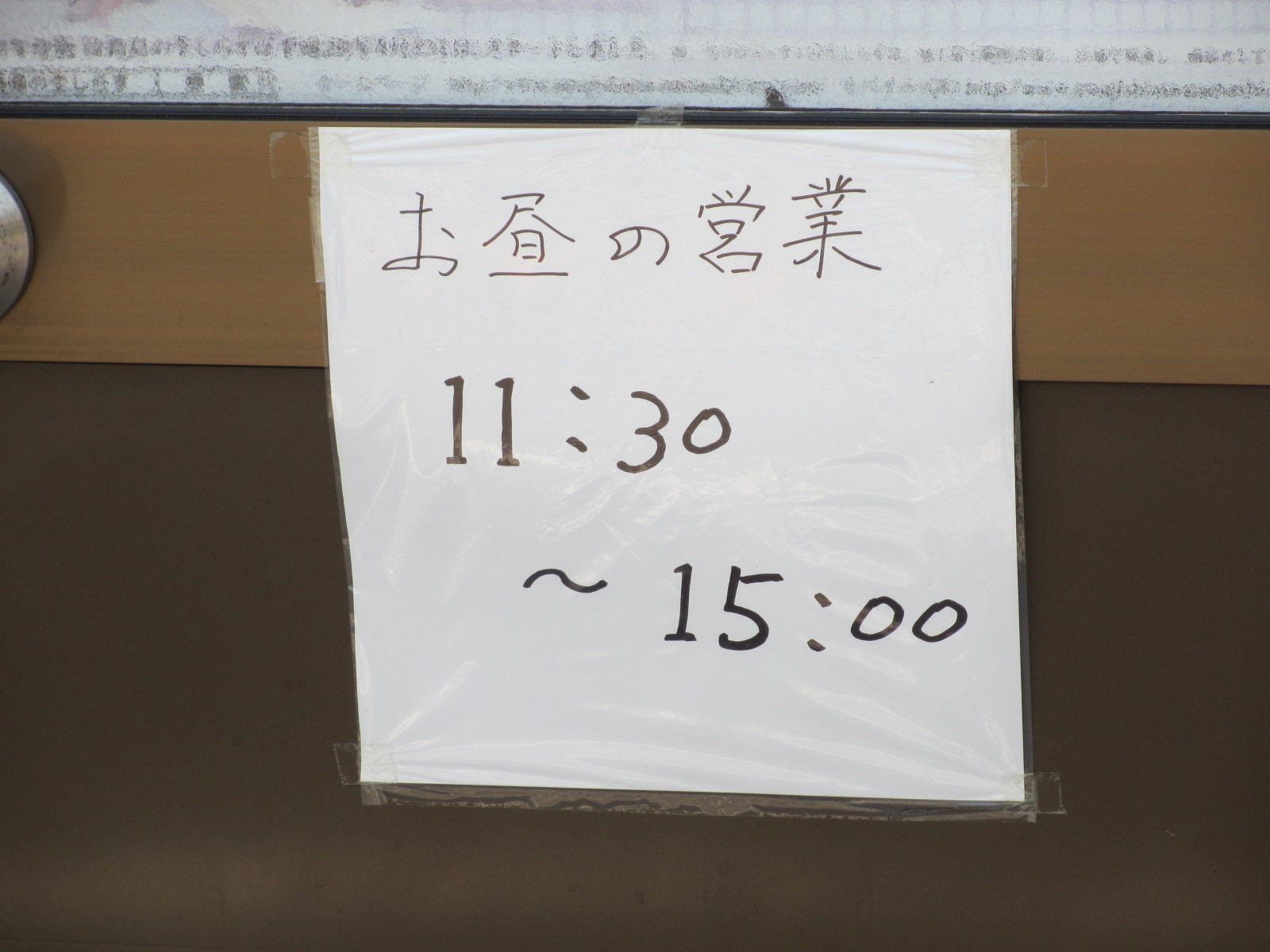 和千里-4