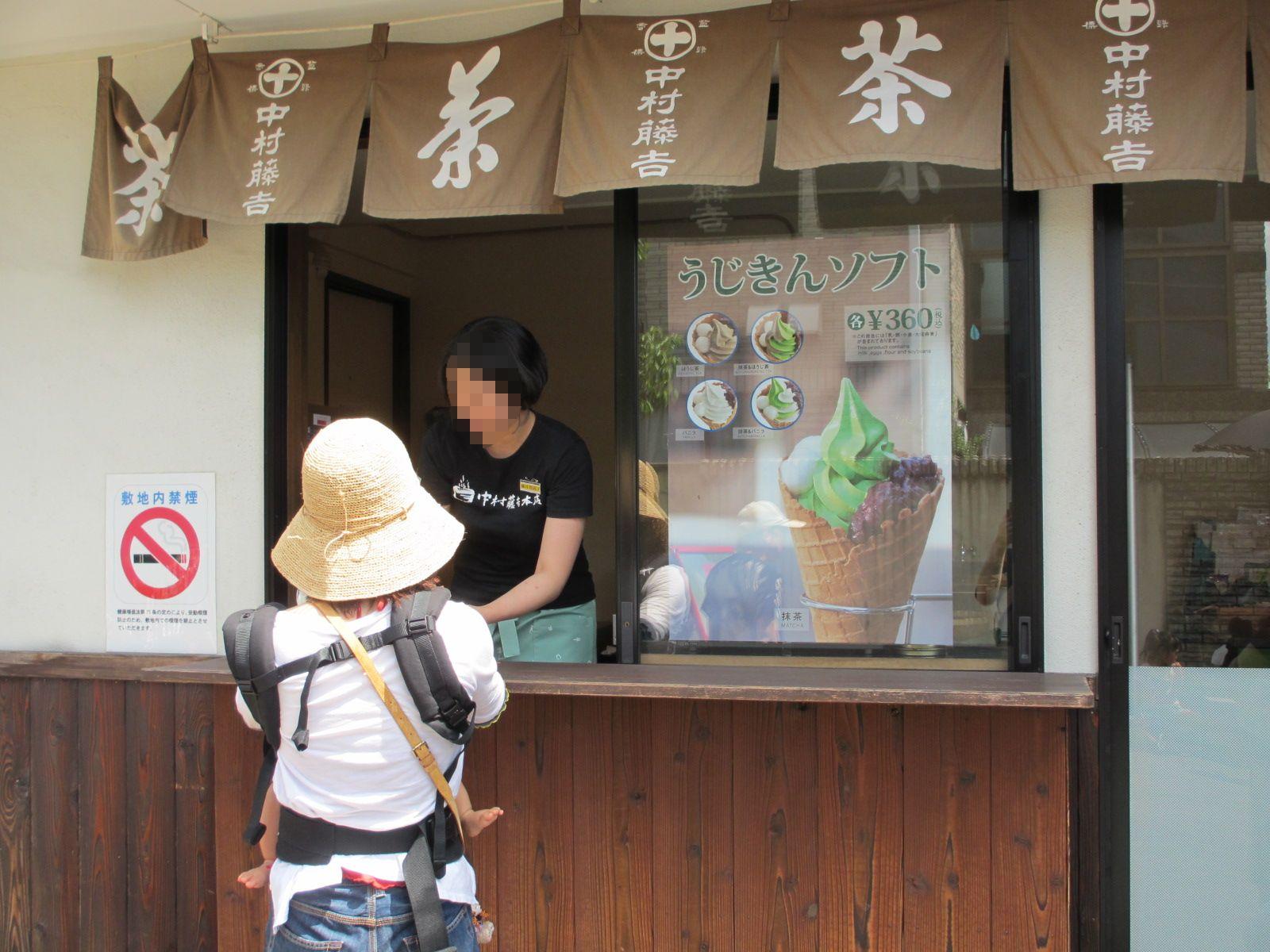 中村藤吉 平等院店-19
