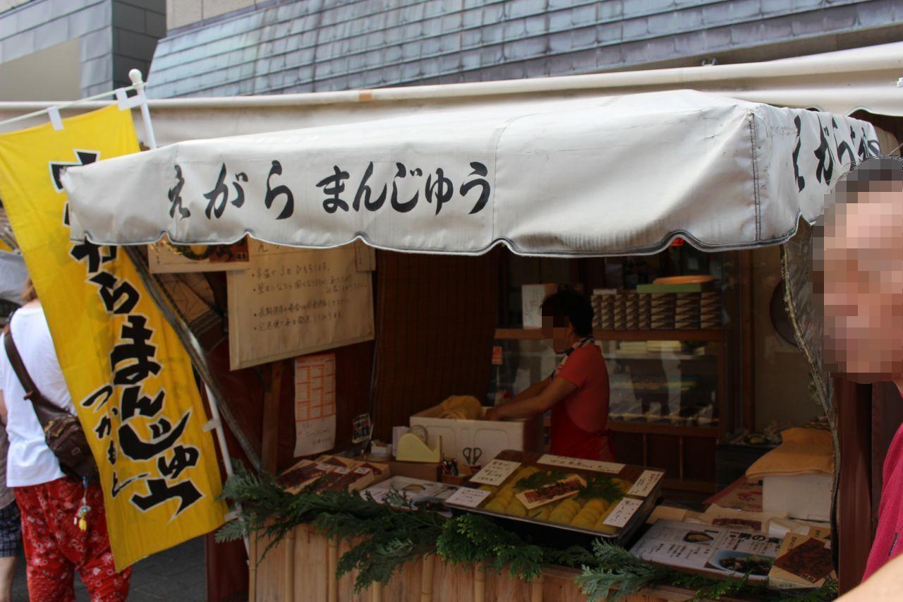 塚本菓子店-1
