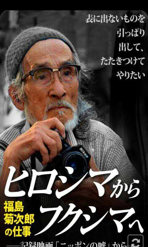 国家の真実「広島・長崎=30万人の被爆者」を焦土のなかに野晒しにした!奇跡的に生き残った命さえ