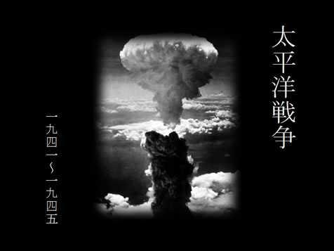 広島・長崎原爆投下は、核の威力を世界に知らしめる人体実験!世界を支配するために=ロスチャイルド両財閥