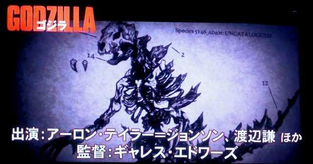 渡辺謙『ゴジラ』核兵器や原発、科学技術の過剰な進歩に対する警鐘『ゴジラ』の魂から『GODZILLA』