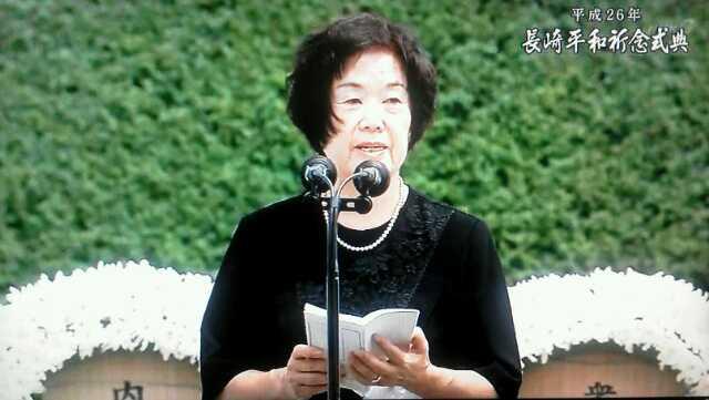 言論かくあるべしと思う!長崎、城臺美彌子さんの『平和の誓い』集団的自衛権「憲法踏みにじる暴挙」金子勝