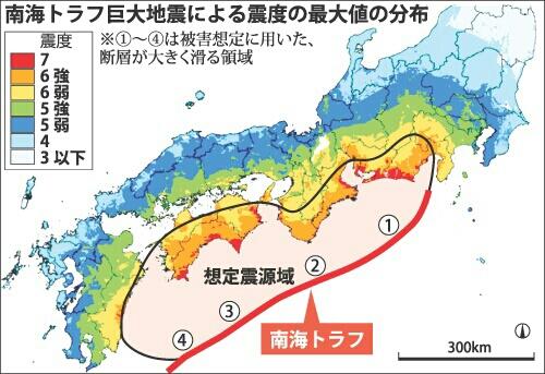 """南海トラフ地震」の前兆 """"愛媛・..."""