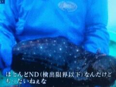 NHKの嘘報道—福島のお魚から…放射性物質は  「殆ど検出されなくった」殺人的社会悪!!