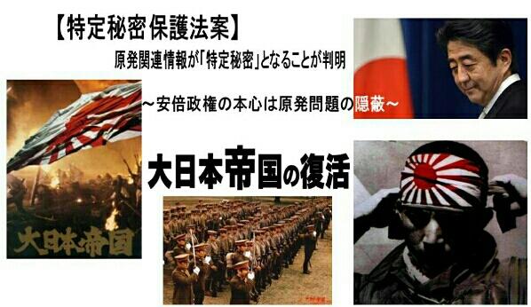 """サッカー""""ニッポン""""と叫ぶ若者!最悪、徴兵制が敷かれる!日本の軍国化の危機感薄く! 集団的自衛権…"""