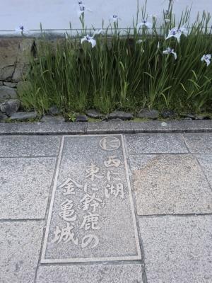 彦根城キャッスルロード
