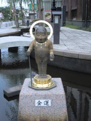 彦根城キャッスルロードに籔内佐斗司の作品発見