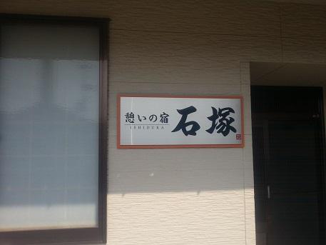 20140426_093447.jpg