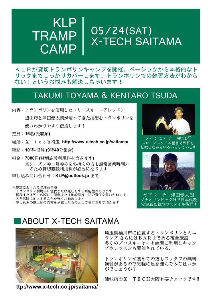 klptrampcamp.png