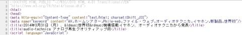 audio_technica_14331ss.jpg