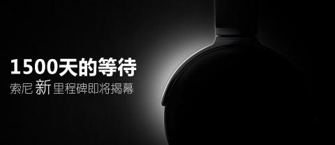 sony_cn_2014.jpg