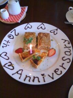 20記念ケーキ1