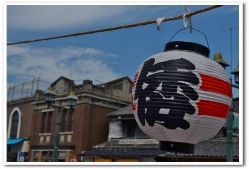 栃木サマーフェスティバル