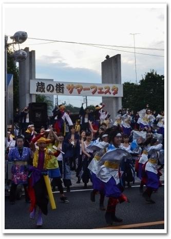栃木サマーフェスタ