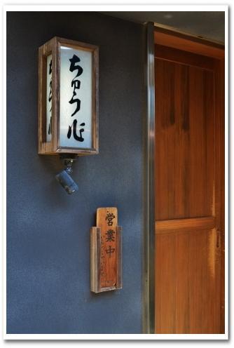 ichigo no kohoro zikan ♥