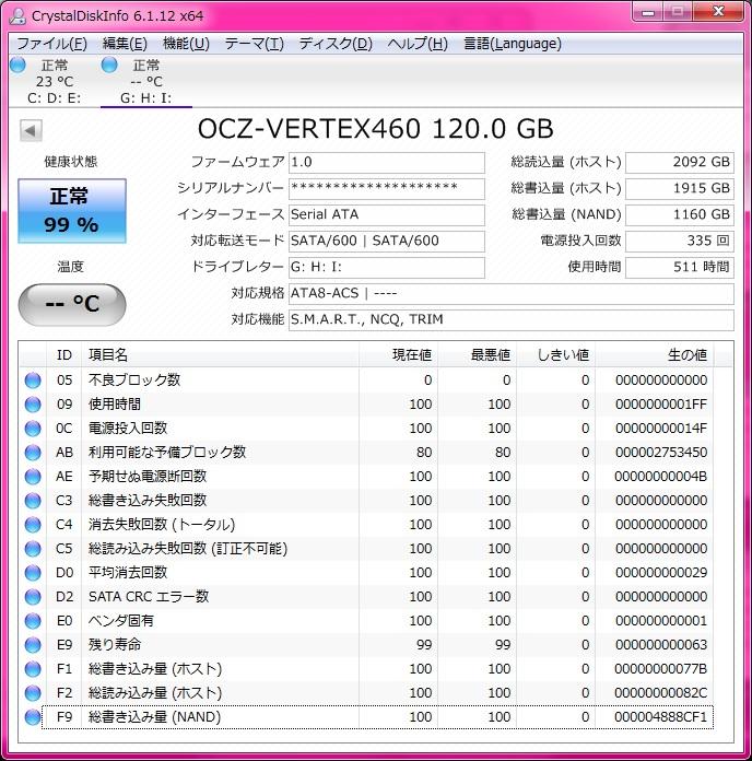 VTX460故障