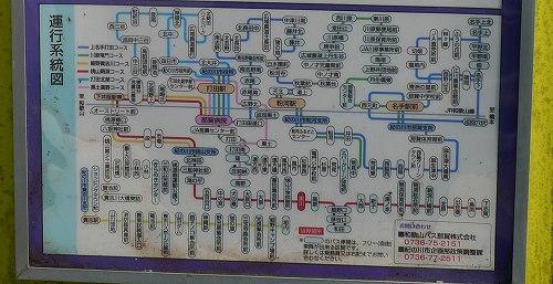 20140308 41 バス路線図