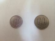 1円と100円