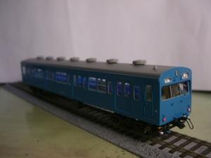 CIMG5025.jpg