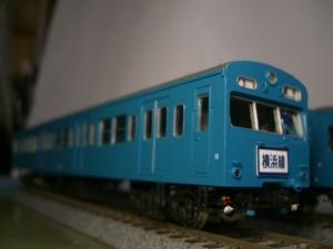 CIMG5034.jpg