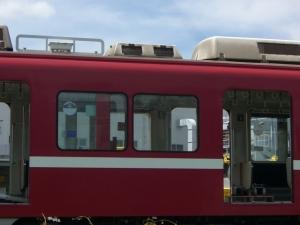 CIMG5072.jpg