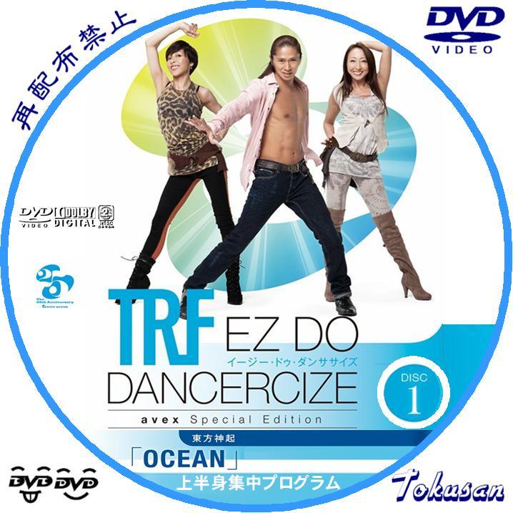 TRF EZ DO DANCERCIZE-SPE01~OCEAN