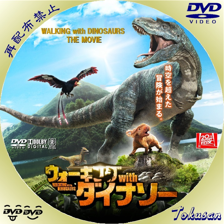 Fc dvd 399 - 1 6