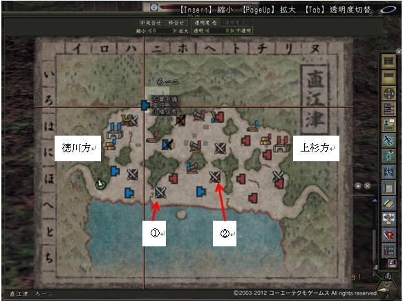 直江津合戦図