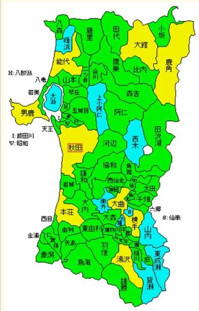 秋田県_19970401