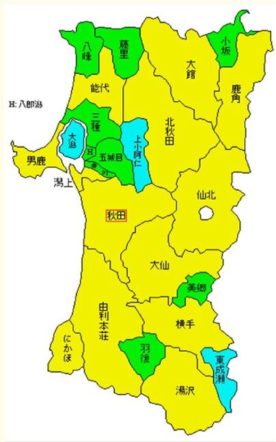 秋田県_20060327