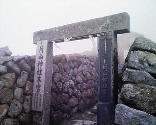 月山神社_2