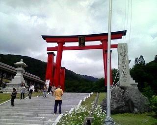 湯殿山神社_2