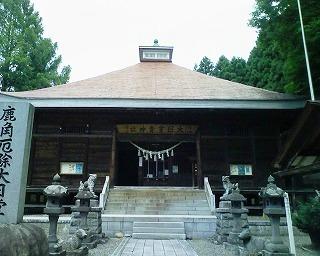 大日霊貴神社